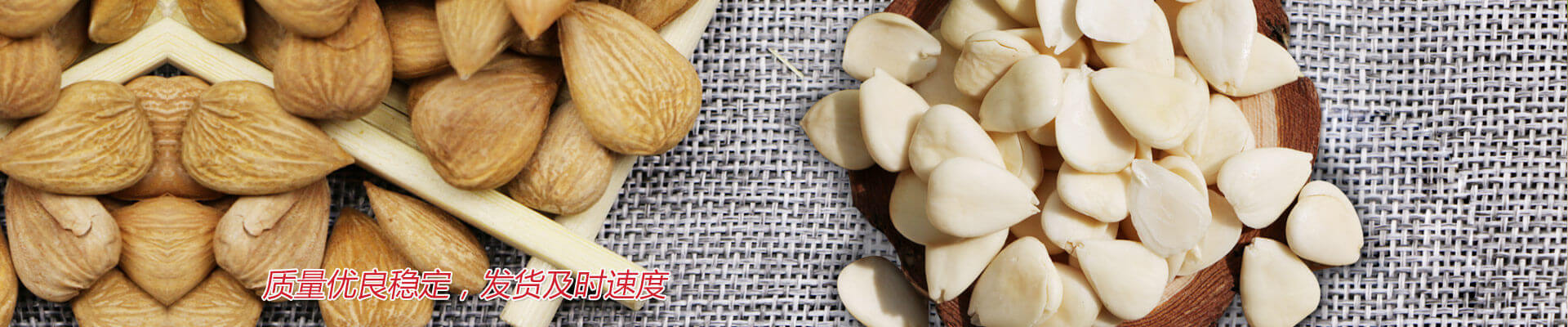 Yongchangyuan Kernel Food